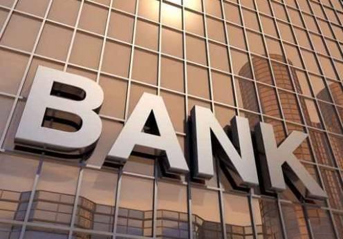 商业银行如何走好国际化步伐