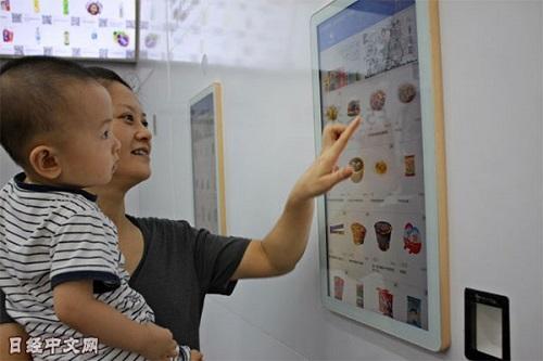 中国迎无人便利店浪潮 或以超过日欧美速度发展