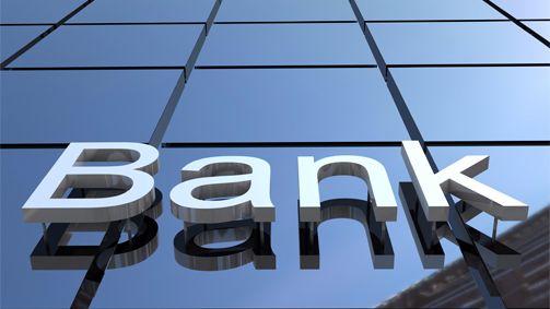 """金改--银行业过去几年的""""放纵"""",到了还债的时候"""