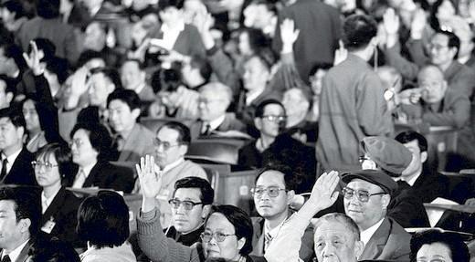 1989年4月4日,在七届人大二次会议表决国务院提请审议授权深圳市制定深圳经济特区法规和规章的议案的决定时,一部分代表投反对票。图/新华社