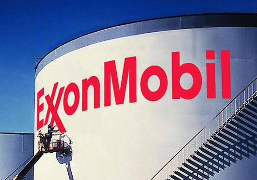 钻石老虎机|埃克森美孚拟兼并炼油与市场营销部门