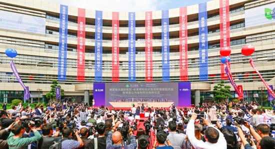 博鳌恒大国际医院开业仪式现场