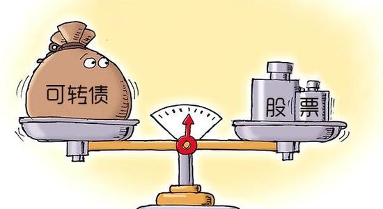 舍漫画_动漫 卡通 漫画 头像 550_300