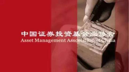 中国证券投资基金业协会党委书记、会长洪磊