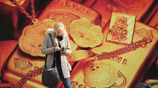 黄金期货价格周四收高0.3% 连续第二日上涨