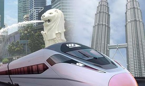 日媒:日本政企捆绑竞标新马高铁 携手争取订单