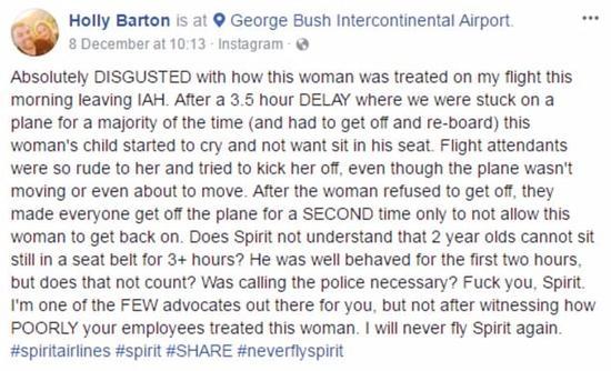 同机乘客巴顿发文表达愤怒