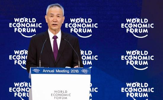 陈志龙:改革开放是新时代的伟大远征