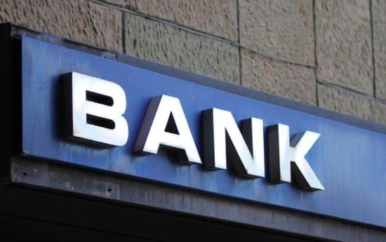 李德林:银行绝对不能成为实业的吸血虫
