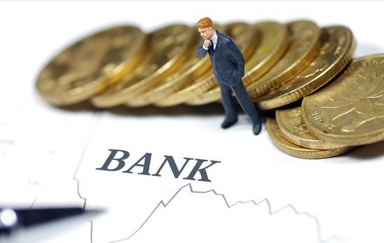鄂永健:从政府工作报告看今年货币金融运行