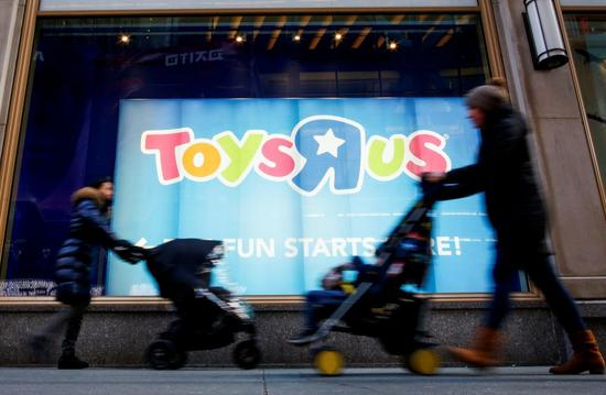 玩具反斗城拟关闭美英所有门店 3.6万人面临失业