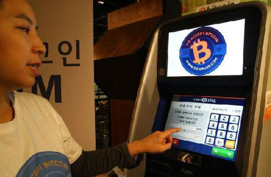中日韩或建联合监管体系 亚洲虚拟货币市