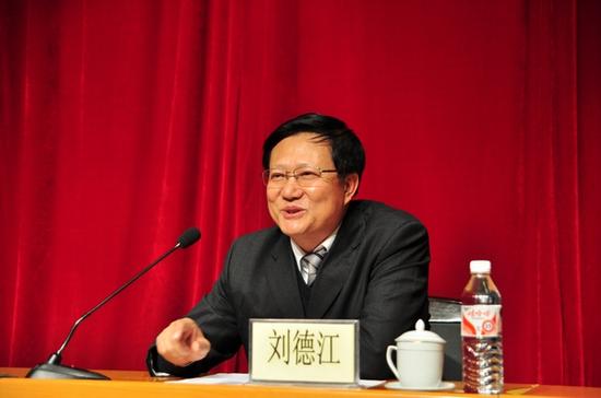 吉林保监局原局长刘德江庭审时突发疾病身亡