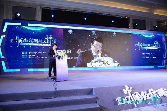 海口市委常委、宣传部部长王忠云致辞