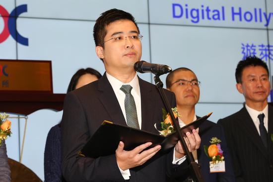 游莱互动主席兼首席执行官陆源峰于上市典礼上致辞。