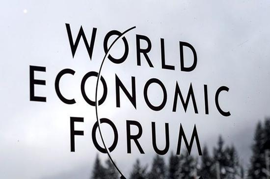 张敬伟:达沃斯论坛难以改变分化的世界