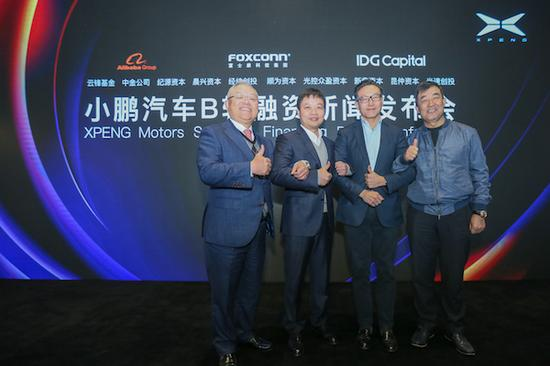 创业--小鹏汽车宣布B轮融资22亿 蔡崇信笑称阿里要追20年