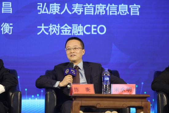 大树金融CEO陈衡