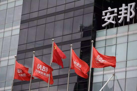从吴小晖被提公诉看中国企业家的刑事风险