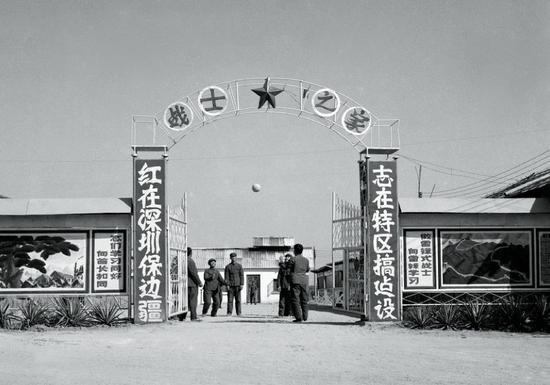 基建工程兵第1顶队深圳指带所某包队营房实景。