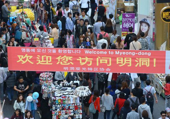 春节临近中国游客还是不来 韩媒:韩国流