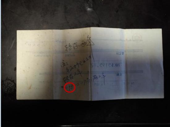 郑先生提供的外币定期存单背面注释说明