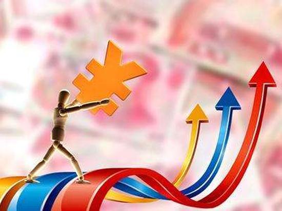 新一轮1年期LPR报价维持4.2% 五年期LPR仍为4.85%