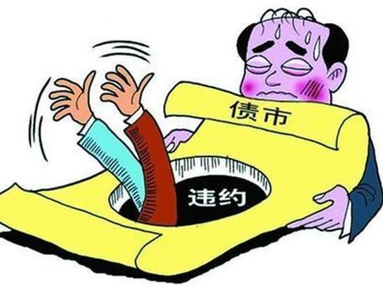 """西部证券:同益实业集团未按时兑付""""16同益02""""本息"""