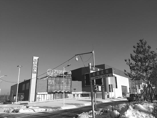 万达经营长白山项目十年:生活区似空城 高球场被叫停