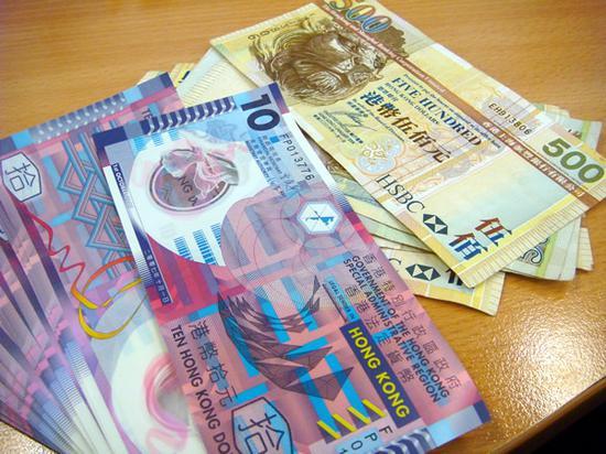 港币-外汇能赚钱吗??怎么在网上玩外汇?