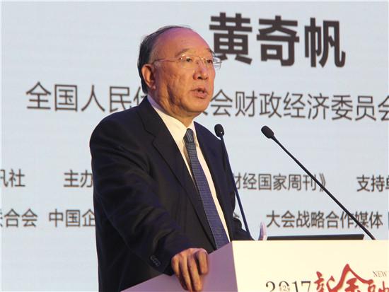 全国人民代表大会财政经济委员会副主任委员黄奇帆
