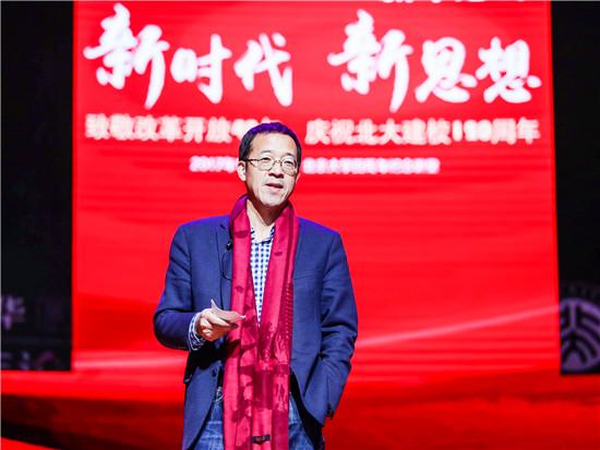 新东方教育科技集团创始人、董事长兼CEO俞敏洪