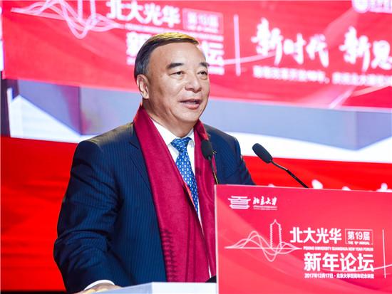 中国建材集团党委书记、董事长,中国企业改革与发展研究会会长,北京大学光华管理学院杰出管理实践教授宋志平