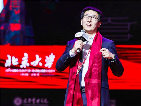 ofo小黄车CEO戴威