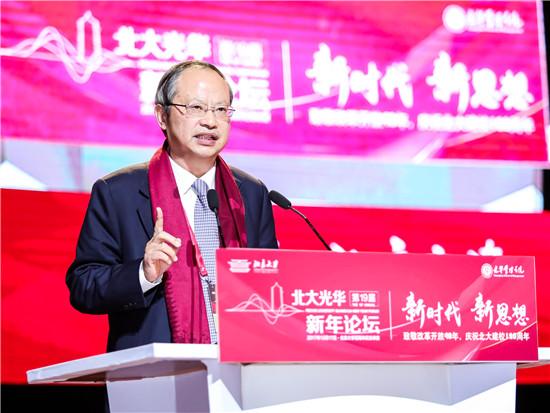 中国上市公司协会会长、中国移动前董事长王建宙