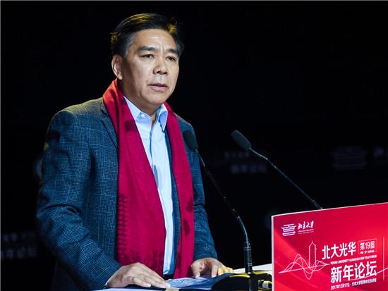国务院参事、北京大学光华管理学院特聘教授徐宪平