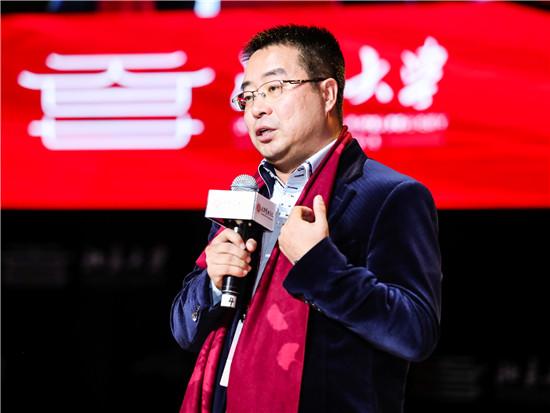 拉卡拉支付股份有限公司董事长孙陶然