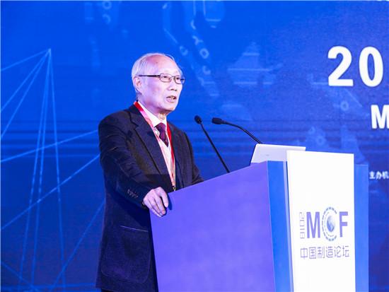 中國机械工業聯合會專家委名譽主任、國家製造強國建設戰略諮詢委員會委員朱森第