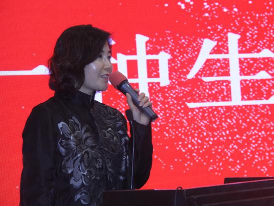 京和集团全和智能物业董事长聂元珍