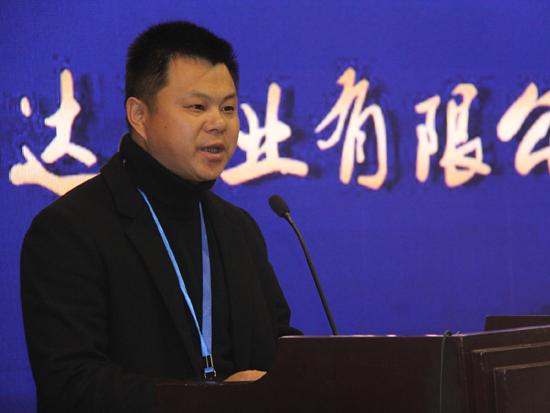 福建瑞达茶叶有限公司董事长陈家瑞