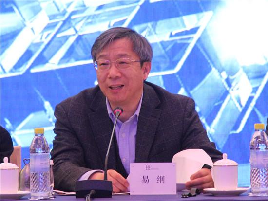 中国人民银行副行长易纲