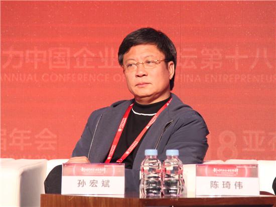融创中国控股有限公司董事长孙宏斌