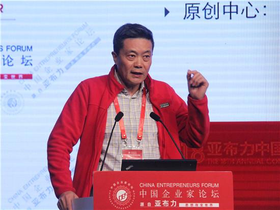 信中利美国创投公司创始合伙人王维嘉