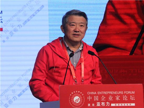 陈东升:10亿国人都想发财的时候 是中国有希望的时候