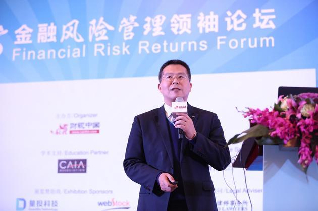 互联网金融--浦发银行赵先信:信用风险管理