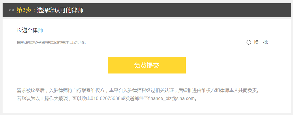更多详细信息,敬请进入新浪股民维权主页:http://wq.finance.sina.com.cn.ssb80.com/