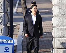 三星太子李在镕被关1年后获释