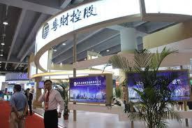 粤财信托发力消费信托 19款产品规模达19.52亿元