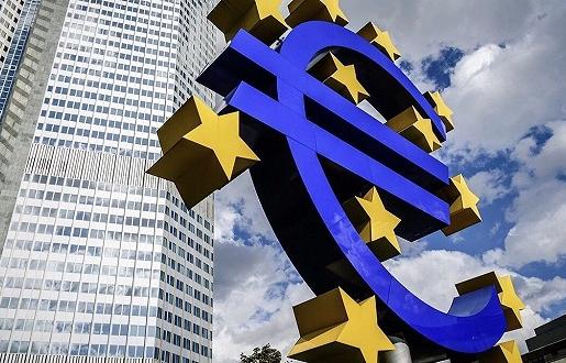 欧洲央行行长:欧央行货币政策策略审查即将开始
