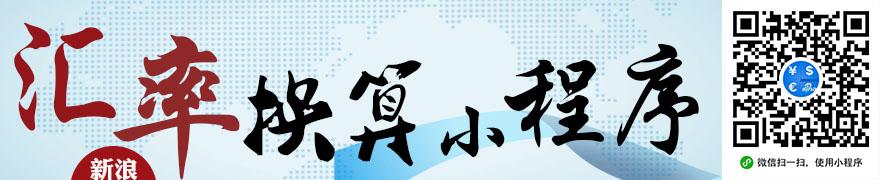 2月26日TOCOM白银期货行情